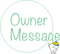 Owner Message